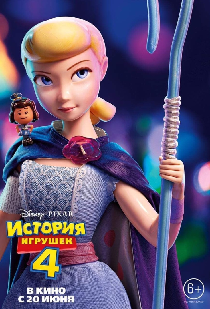 """Russian """"Toy Story 4"""" Character Posters – Prospective ..."""