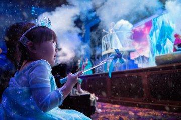 DLP Frozen Musical Invitation 3