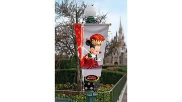 Very Very Minnie Decor 2 Tokyo