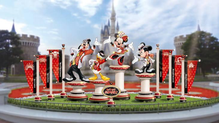 Very Very Minnie Decor Tokyo